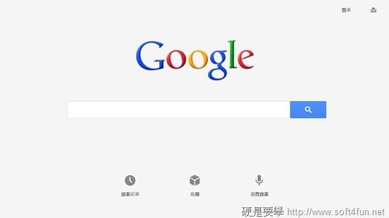 google search for windows 8