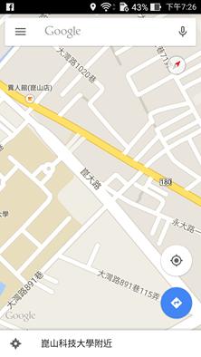 Google 地圖更新更好用,週邊景點快速推薦 Screenshot_20150316192608