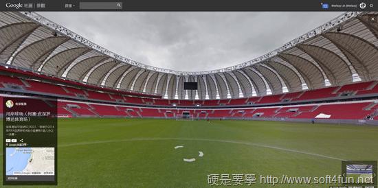 一起瘋世足!Google 地圖新增 12 座巴西世足賽球場街景 -04