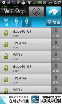 [Android軟體] WiFiMap:搜尋附近開放的WiFi無線網路 wifimap-01