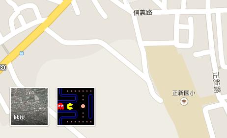 把真實道路變成小精靈地圖,Google地圖推出愚人節特別遊戲 Image54