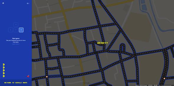 把真實道路變成小精靈地圖,Google地圖推出愚人節特別遊戲 Image56