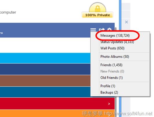 完整下載你的 Facebook、Twitter、Instagram、Google+ 所有資料到電腦:Social Safe social-safe-06