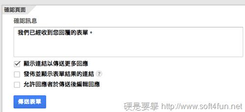 Snip20130131_13