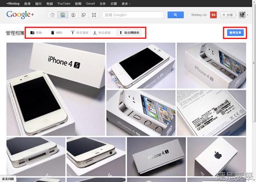 Google+ 推出相簿管理功能,輕鬆調整照片順序、封面照片 google-plus--05