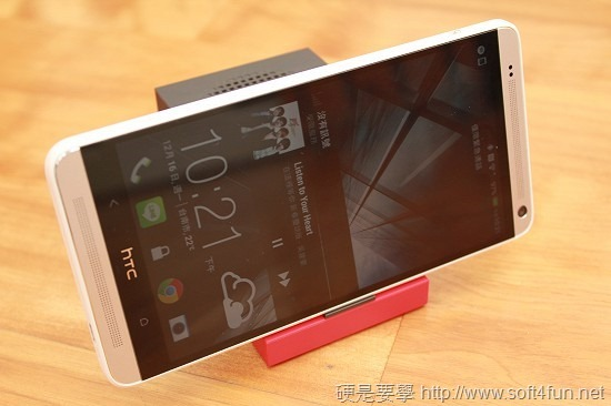 HTC BoomBass 讓 HTC 手機變成無線重低音喇叭的神兵利器! IMG_0064