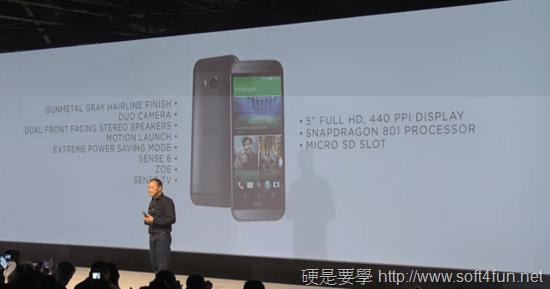 最新 HTC One (M8) 雙鏡頭旗艦機亮相,特色規格搶先看! htc-one-m8-