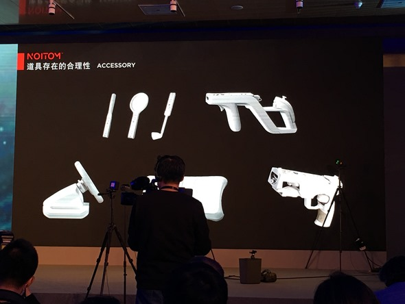 HTC VIVE 開發者峰會:VIVE 控制器的另一種玩法(Noitom) IMG_0563