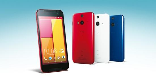 HTC Butterfly 2 發表,支援防水防塵,9月2日開賣 htcbutterfly2