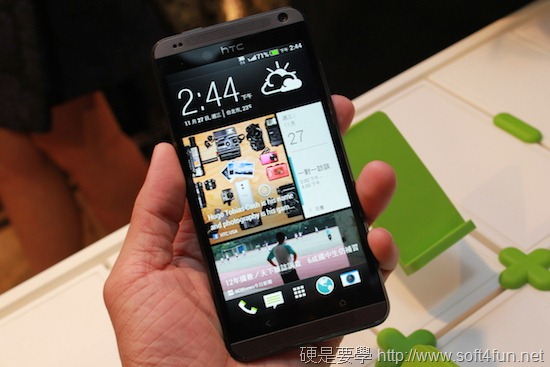 HTC Desire 系列手機火力全開,四款手機一次推出! IMG_2136_thumb