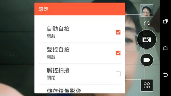 讓相片自己說故事,HTC Eye 體驗、Android 4.4.4 同時上線更新 2014101409.31.28