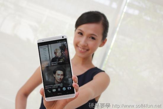 HTC 5.9吋大螢幕手機 ONE Max,結合指紋辨識、Sense 5.5 轟動上市 IMG_1037_thumb