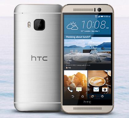 HTC One M9 開賣日期拍定,21日台灣全球首發 cb6b36e94279