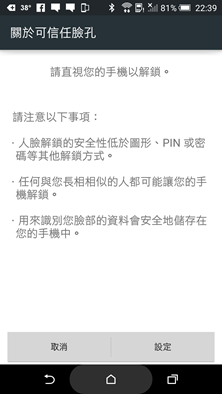 Screenshot_2015-03-22-22-39-23