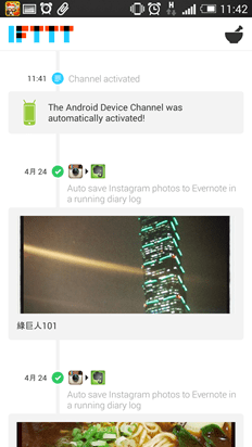 IFTTT Android iOS-03