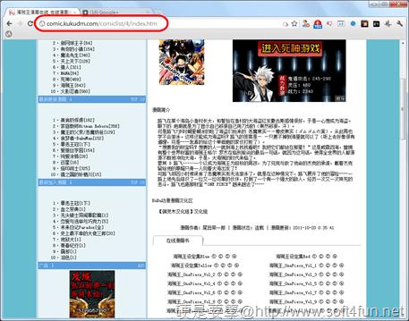 JComicDownloader:線上漫畫下載器(支援21個漫畫網站)[Update] JComicDownloader_-01