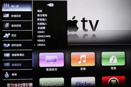 JVC 42 吋 Full HD LED液晶顯示器,便宜真的買得到好電視 clip_image028