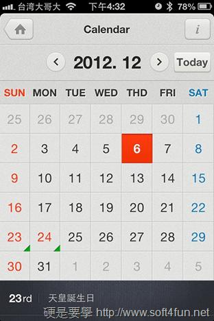LINE 推出14種日常工具 App: LINE Tools(iOS/Android) 2012-12-06-16.32.51