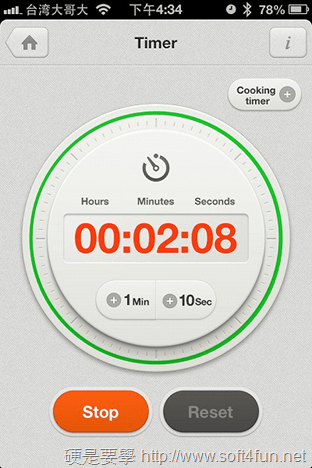 LINE 推出14種日常工具 App: LINE Tools(iOS/Android) 2012-12-06-16.34.41