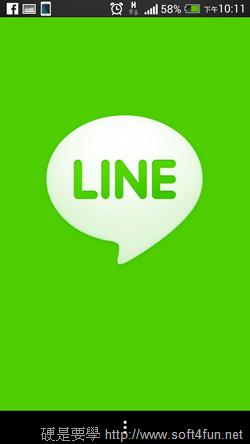 LINE 推出主題小舖,莎莉、雷納德搶先攻佔你的螢幕 Screenshot_2014-02-06-22-11-24