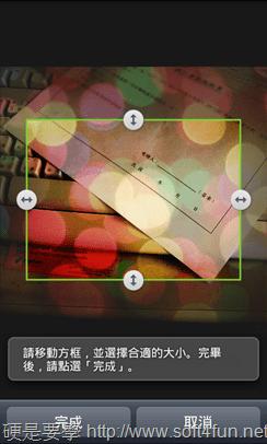 LINE 推出動態消息及主頁功能,為整合 App 推薦訊息做準備? LINE-6_thumb