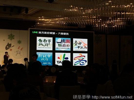 LINE 將推出 LINE 閃購網、實體商店、拍賣平台及0元在地商家服務 2014012819.24.05