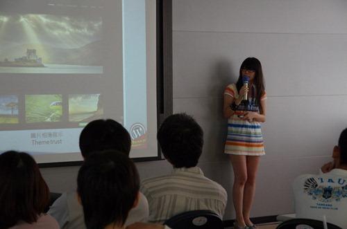 【Let's WordPress IN Tainan 南部首 IN 會】活動心得+幕後花絮 wp27