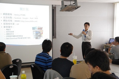 【Let's WordPress IN Tainan 南部首 IN 會】活動心得+幕後花絮 wp53_3
