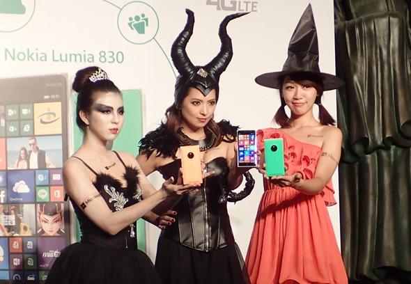 NOKIA Lumia 830 低價高質感手機相機,11/01 開賣 PA300696