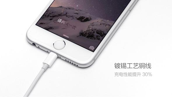 小米跨界推出 MFi 認證 Lightning 傳輸充電線,價格殺很大 pingguoshujuxian_09