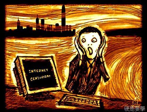 SOPA法案、Megaupload 事件懶人包 16879internetgr