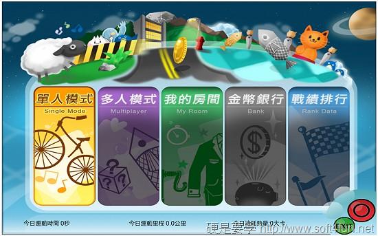 moLo Sport 互動娛樂健身車,愛上運動就是這麼簡單! image031