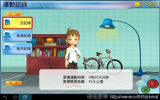 moLo Sport 互動娛樂健身車,愛上運動就是這麼簡單! image059