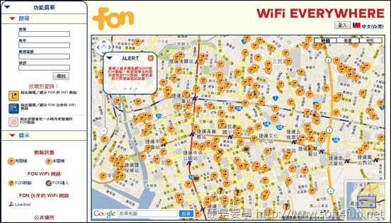 免費無線網路哪裡找?4 個網站讓你全國無線網路用免驚 FONT