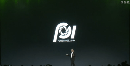 PI2.0 plus