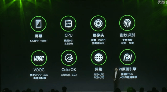 OPPO重磅推出OPPO R5、N3,挑戰全球最強智慧型手機 R5