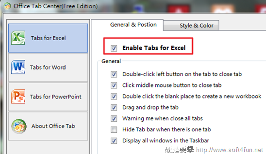 讓你的 Word、Excel、PowerPoint 也有分頁功能 – OfficeTab (免費版) OfficeTab_Enable