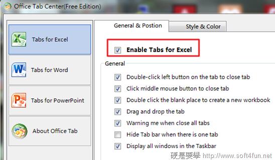 讓你的 Word、Excel、PowerPoint 也有分頁功能 – OfficeTab (免費版) OfficeTab_Enable