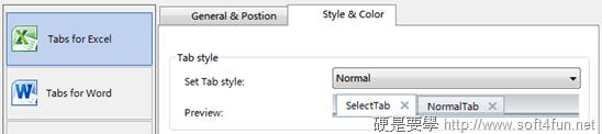 讓你的 Word、Excel、PowerPoint 也有分頁功能 – OfficeTab (免費版) OfficeTab_Tab_Style