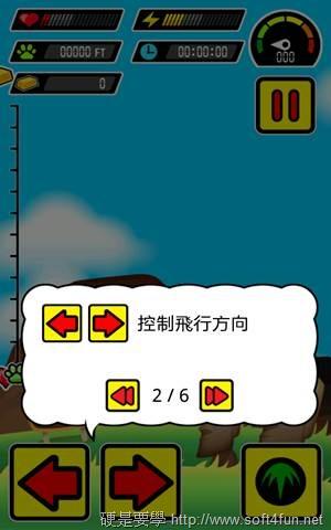 [新創市集] 飛天啾-超Q的飛行遊戲 clip_image00218