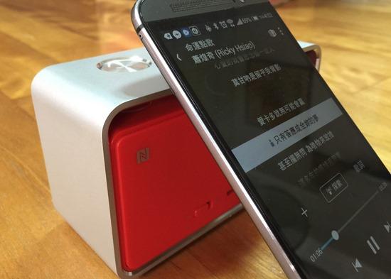 Rapoo A600 NFC 無線藍芽音箱,鋁合金鑽石切邊的極致金屬工藝品 2014100216.02.23