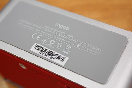 Rapoo A600 NFC 無線藍芽音箱,鋁合金鑽石切邊的極致金屬工藝品 rapooa60021