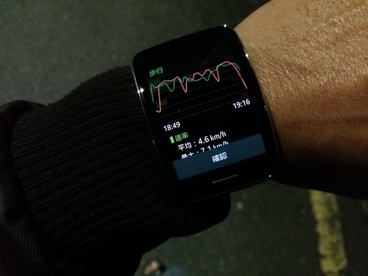 Samsung Gear S評測:智慧與運動兼具,可獨立通話使用的智慧手錶 image019