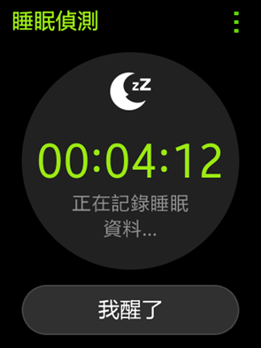 Samsung Gear S評測:智慧與運動兼具,可獨立通話使用的智慧手錶 image032