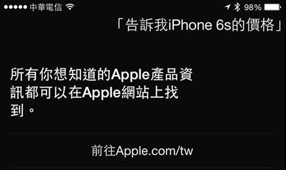 Siri 求饒了!揚言賣掉她換 iPhone 6S,回答讓人笑不攏嘴 12006161_10205840646389423_5901558776778538818_n