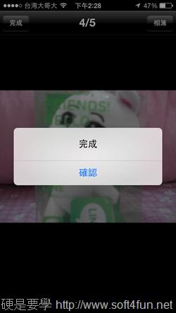 SP廣穎電通 Sky Share S10 Class 10 WiFi 記憶卡,無線傳檔免拔卡(支援iOS/Android) 2013112814.28.38_thumb_3