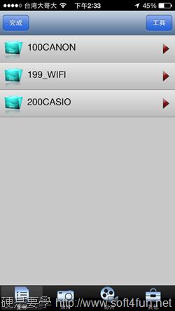 SP廣穎電通 Sky Share S10 Class 10 WiFi 記憶卡,無線傳檔免拔卡(支援iOS/Android) 2013112814.33.19_thumb