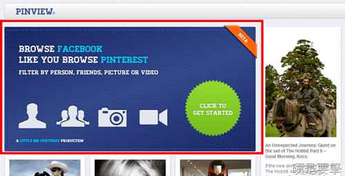 Facebook介面太醜?用 PINVIEW 換成 Pinterest 樣式吧! PINVIEW-install