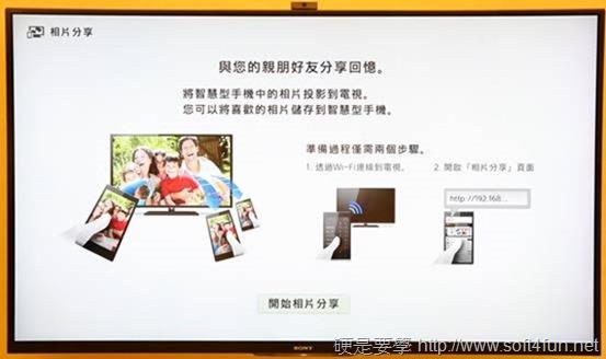 聲光色形一步到位的極致體驗:Sony BRAVIA clip_image032