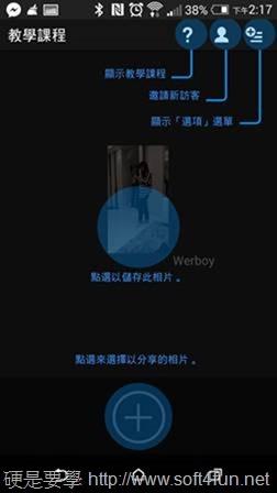 聲光色形一步到位的極致體驗:Sony BRAVIA clip_image036